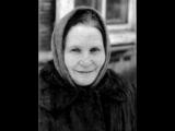Сергеева Ольга Федосеевна №01-08 Усвятские песни 01