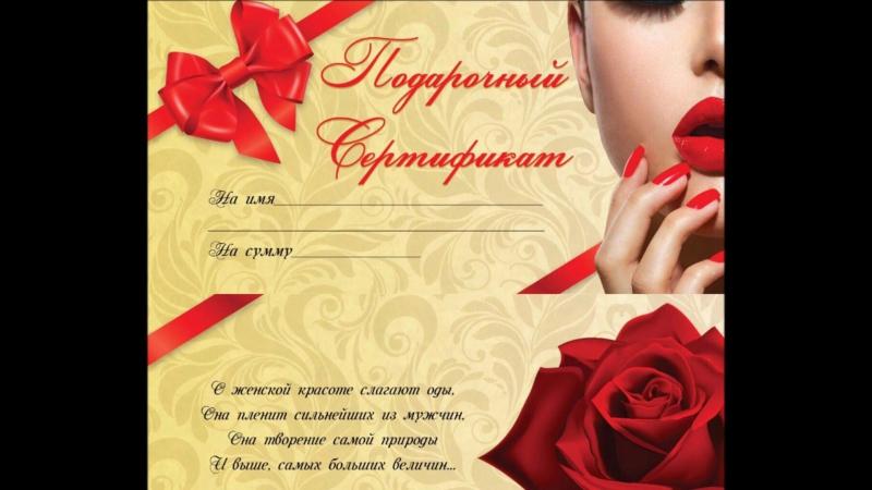 косметолог - эстет Мухлиса Гаджимагомедова