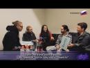 25.03.2017 - Backstage mit Tokio Hotel - Interview (Часть 2) [с русскими субтитрами]