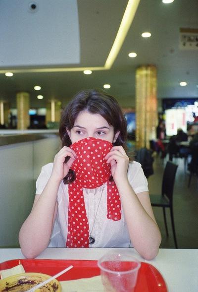 Катя Юшкевич