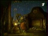 [staroetv.su] СМН, 2000 Елка, Волшебная звезда
