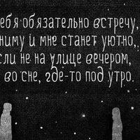 ВКонтакте Ольга Горячева фотографии