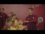 Встреча с Криштиану Рональдо. Подготовка к  выходу на поле  вместе с командой Португалии на Кубке Конфедерации 2017.
