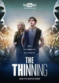 Отсев / The Thinning (2016)