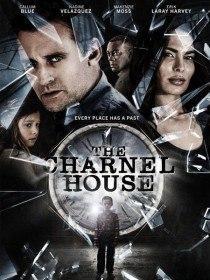 Скотобойня / The Charnel House (2016)