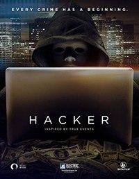 Хакер / Hacker (2016)