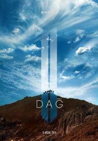 Гора 2 / Dag II (2016)