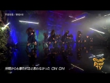 [Perf] Keyakizaka46 - Fukyouwaon + Talk @ CDTV [9 April 2017]