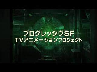 «Измерение W» («Dimension W») 2 сезон