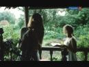 «Сад желаний» (1987)