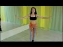 Урок по восточному танцу от Анастасии Максименко. Вертикальный круг бедром вперед и назад.