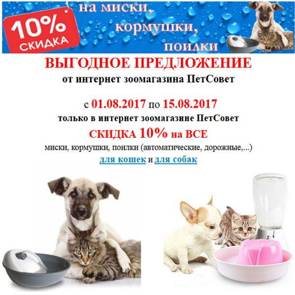 https://pp.userapi.com/c837737/v837737979/53a92/Rj9MLY6ciHI.jpg