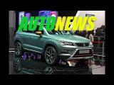 Новый SEAT Ateca X Perience испанский кроссовер