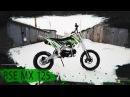 Видео обзор питбайка BSE MX 125 2017 года