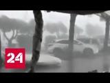 Торнадо на севере Китая 5 погибших, 50 пострадавших
