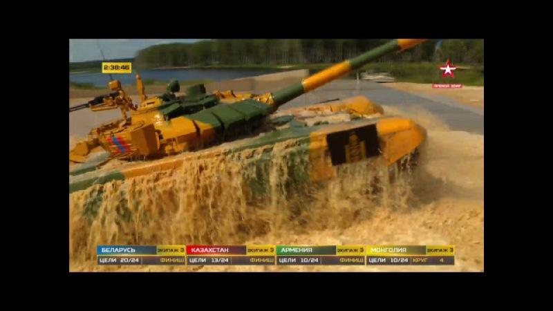 Танковый Биатлон 2-oй заезд полуфинала | АрМИ-2017 | The International Army Games 2017