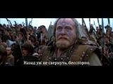 Sabaton Blood of Bannockburn с русскими субтитрами