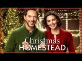 Hallmark lifetime christmas movies 2016 Christmas in Homestead[QT]