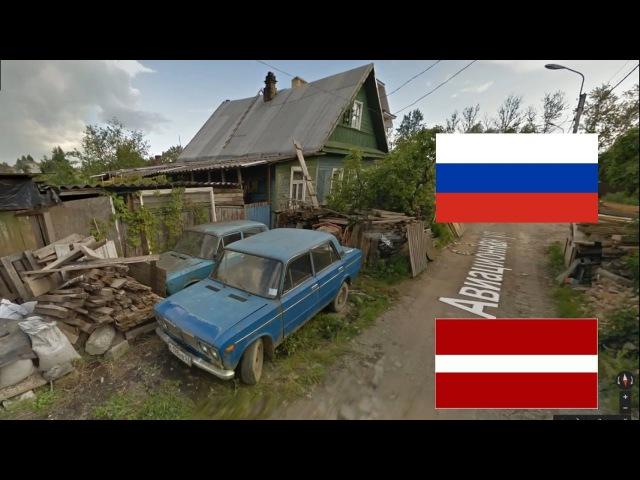 Латвия и Россия - сравнение.Вентспилс - В. Новгород. Latvija - Krievija. Latvia - Russia.(eng subs)