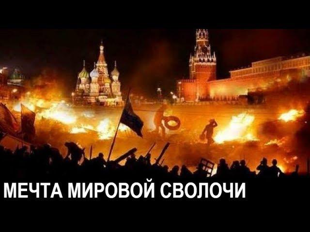 РОССИЮ ПОДСТРЕКАЮТ К САМОУБИЙСТВУ | политика новости война путин выборы президе...