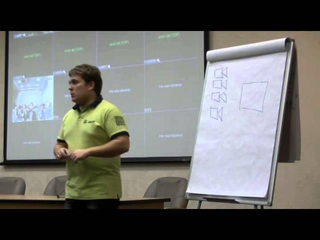 Семинар ТД Деан Видеонаблюдение Polyvision - новые технологии и антикризисные решения часть 1