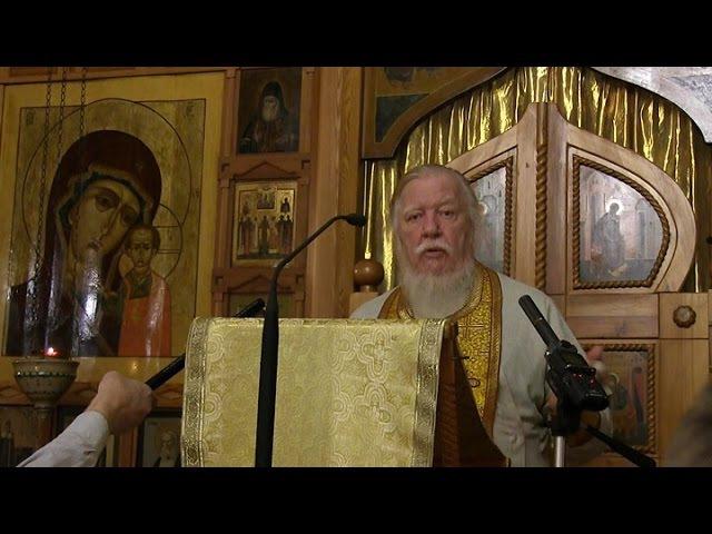 Прот Димитрий Смирнов Проповедь о падшем человеческом уме о покаянии и подлинном христианстве