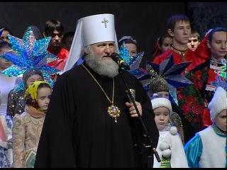 ТК Интелком видеосюжет Рождественский концерт в Нефтеюганске