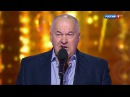 Игорь Маменко-Новый номер ПОДКАБЛУЧНИК.