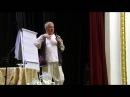 Формула счастья и успеха. Практическая мудрость -1- Хакимов A.Г. Рига, Латвия 11 июля 2016