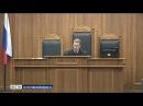 Приговор по громкому делу о двойном убийстве. Репортаж из зала суда