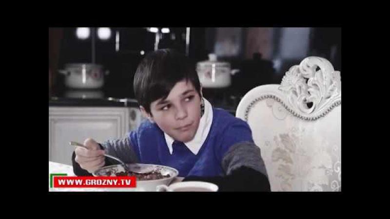 Чеченский ролик об одиночестве ребенка (New 2017) [M95]