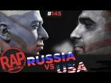 OXXXYMIRON vs DIZASTER, VERSUS | King Of The Dot, СЛАВА КПСС, SCHOKK возвращает 1.Kla$ #RapNews 145