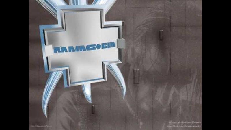 Zемфира feat. Rammstein mit: Nочами