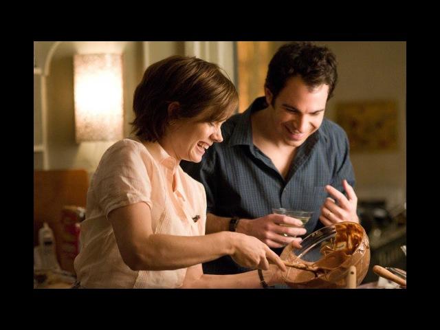 Джули и Джулия: Готовим счастье по рецепту (2009) — Трейлер на РУССКОМ!