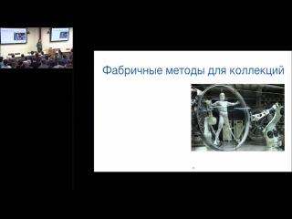 Иван Крылов - jug.msk.ru - 15.12.2016 - Часть 2