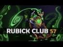 DOTA 2 - Rubick Club! - EP57