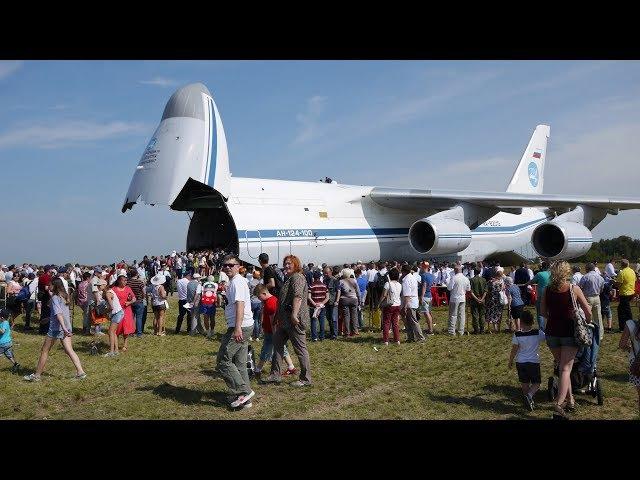 Открытое небо 2017 Иваново аэродром Северный