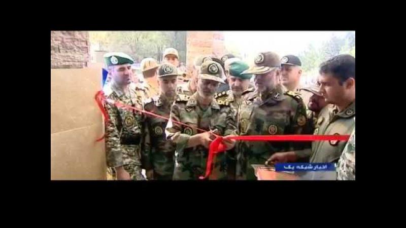 Iran Army Ground Force maintenance industries Tank Armor vehicles بازسازي تانك و زره پوش