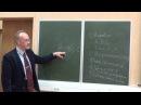Дедукция 6 Формальные символические языки