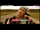 Леприконсы - Хали гали паратрупер (Караоке минусовое HD Клип)