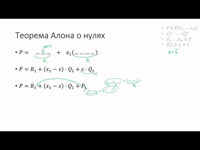 05 - Дискретные структуры. Алгебра на службе дискретной математики 05 - lbcrhtnyst cnhernehs. fkut,hf yf cke,t lbcrhtnyjq vfntv
