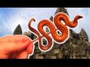 Блогер GConstr в восторге! Жареная змея! Что едят в Камбодже?. От Кузьмы
