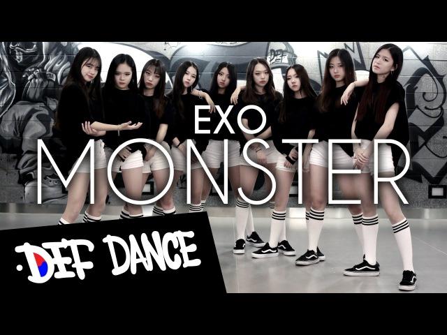 EXO (엑소) - Monster (몬스터) K-POP DANCE COVER / No.1 댄스학원 데프댄스스쿨 수강생 월평가 케이팝 댄스 최신가요안무