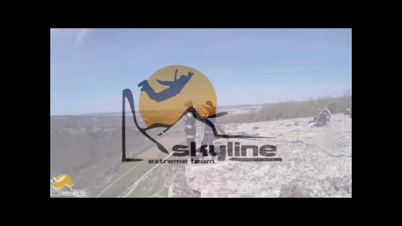 Лина Kachi-kalion Rope Jumping with skyline x-team in Crimea
