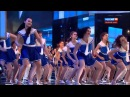 Песня Папа, группа Мачете и танцоры с 8 городов РФ