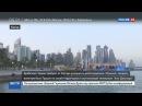 Новости на «Россия 24» • Сезон • Ультиматум Катару продлен на 48 часов