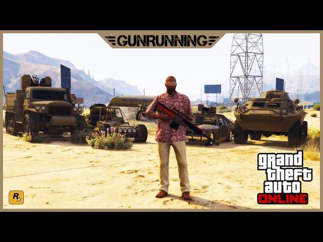 GTA Online Всё о военном транспорте «Торговля оружием»