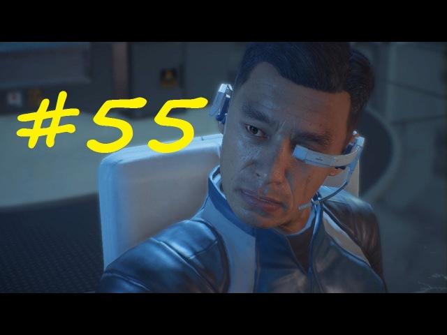 Прохождение Mass Effect: Andromeda — Часть 55: Разоблачение Спендера