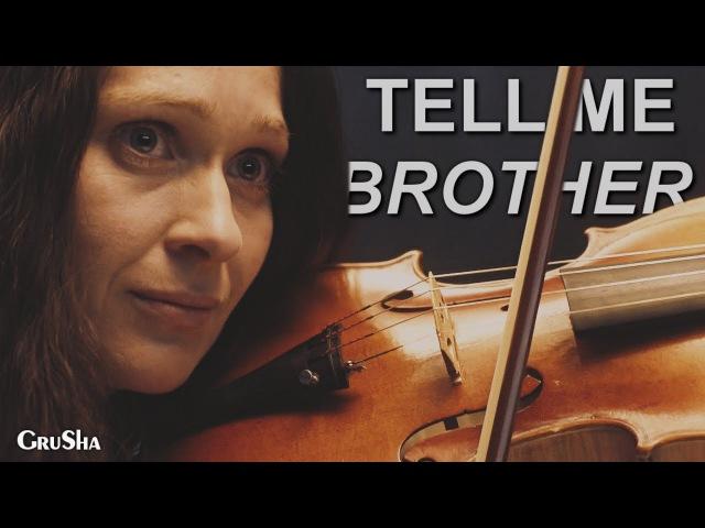 Sherlock eurus || tell me brother