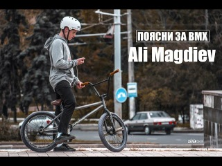 Ali Magdiev for PZB
